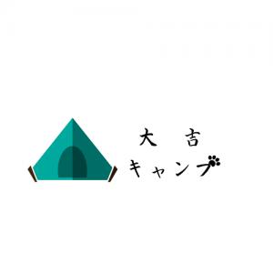 大吉 キャンプ