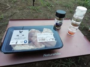 鶏肉とタイム
